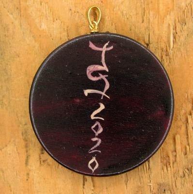 Produkt-Galeriebild Rückansicht Amulett Krafttier Bengalischer Tiger - Unikat Nr. 235