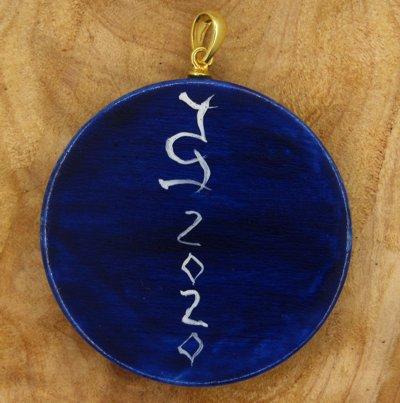 Galeriebild Rückseite Amulett Sternzeichen mit Sternenhimmel
